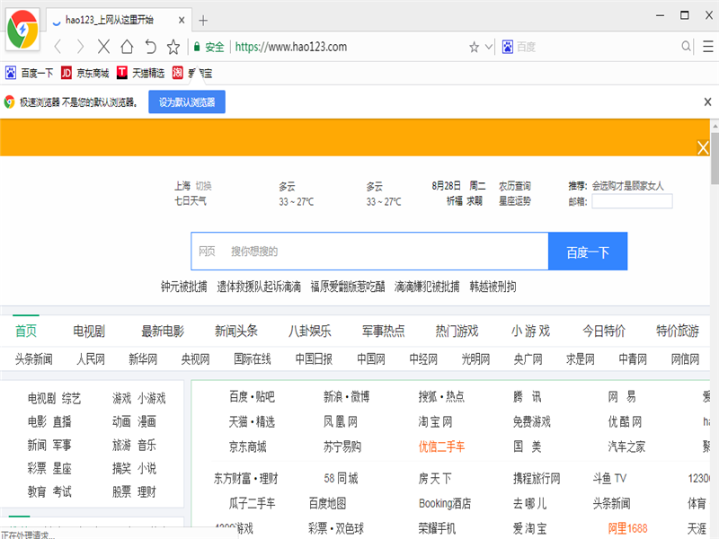 Chrome极速浏览器下载