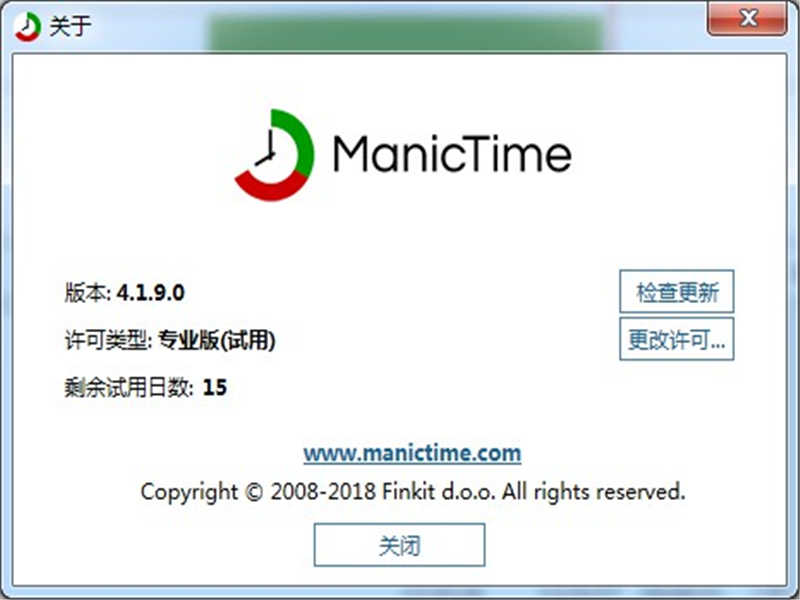 ManicTime(个人时间跟踪工具)下载