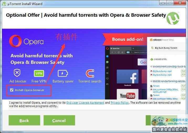 uTorrent(btbt365手机版下载软件)bt365手机版下载