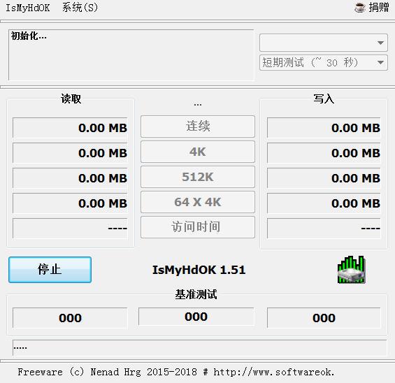 IsMyHdOK(硬盘测速工具)下载