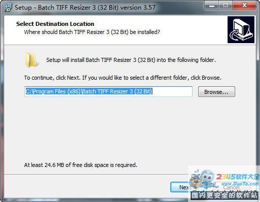 Batch TIFF Resizer下载