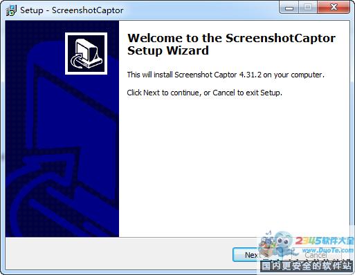 Screenshot Captor (屏幕截屏大师)下载