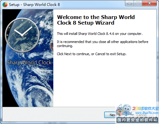Sharp World Clock下载