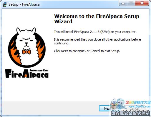 FireAlpaca(电脑绘画软件)32位下载