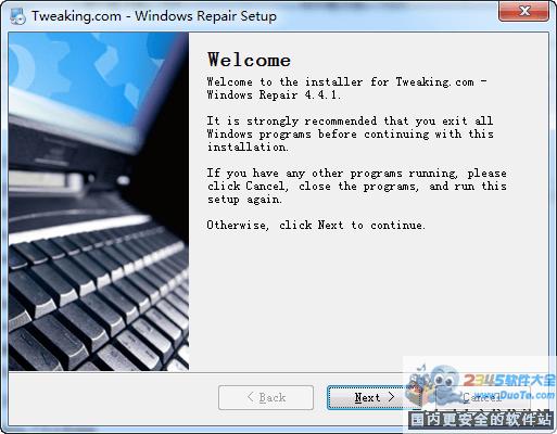 ϵ�y�ޏ��� Windows Repair���d
