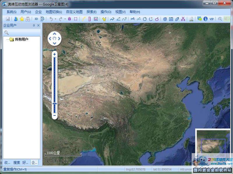 奥维互动地图浏览器 64位下载