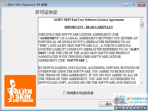 Alien Skin Exposure X4 胶片滤镜模拟软件下载