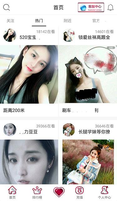 大波浪直播app官网