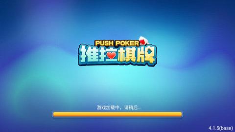 可以提的棋牌游戏_能提现赚钱的手机游戏下载