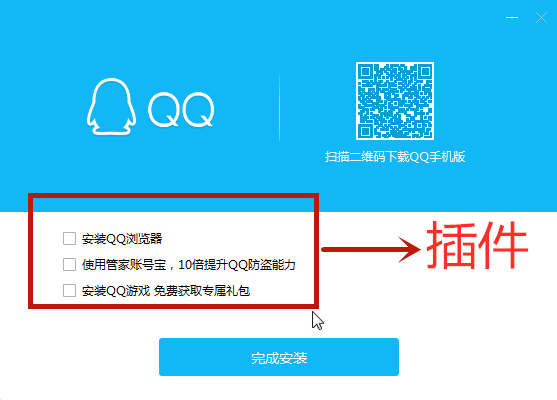 腾讯QQ2014金沙电竞欢迎您