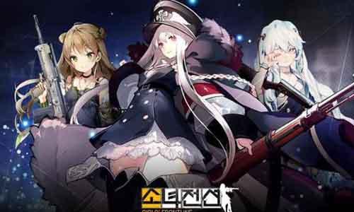 韩国手机游戏软件合辑
