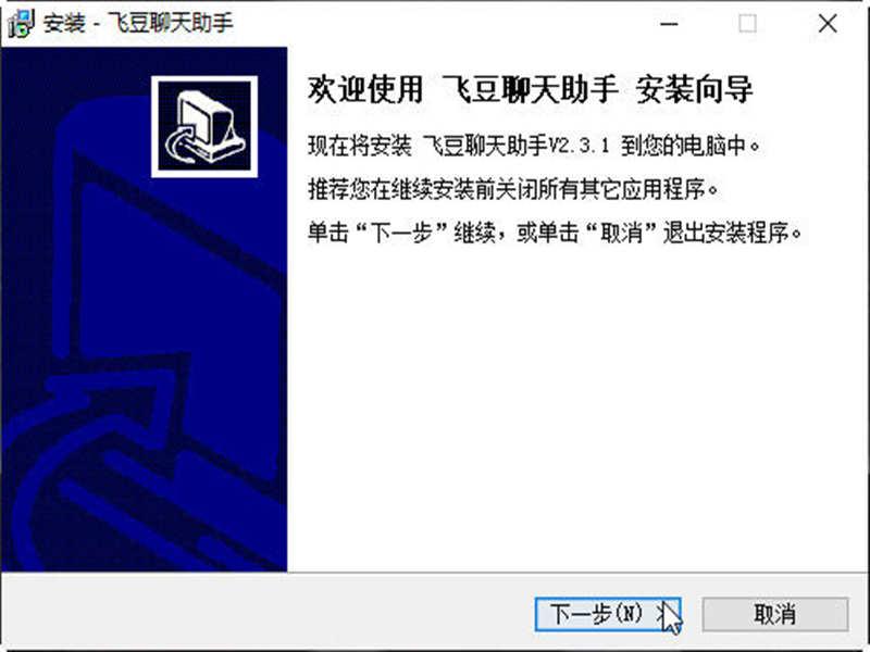 QQ聊天機器人下載