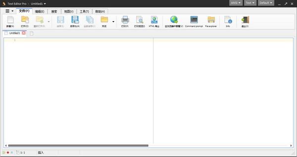 Text Editor Pro下载