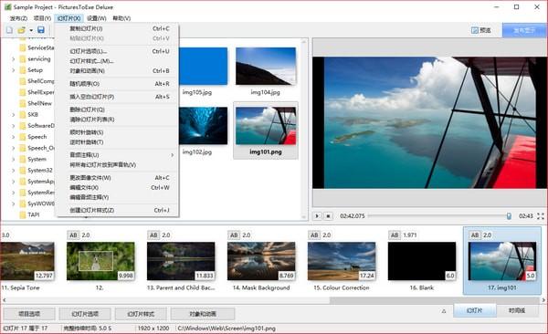 PicturesToExe Deluxe(幻灯片制作软件)下载