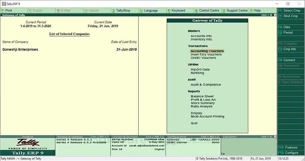 Tally ERP 9(ERP管理软件)下载