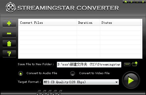 STREAMINGSTAR CONVERTER(视频格式转换工具)下载