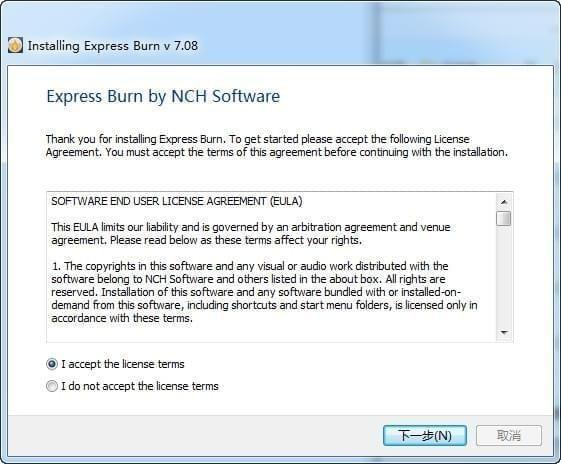 Express Burn(光盘刻录)下载