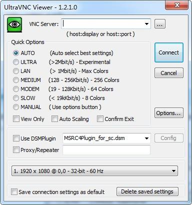 UltraVNC (Ultr@VNC) 远程控制下载