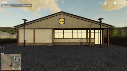 模拟农场19奶酪工厂MOD下载