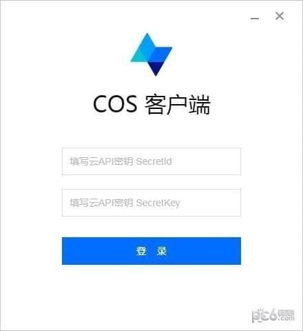 COSBrowser工具下载