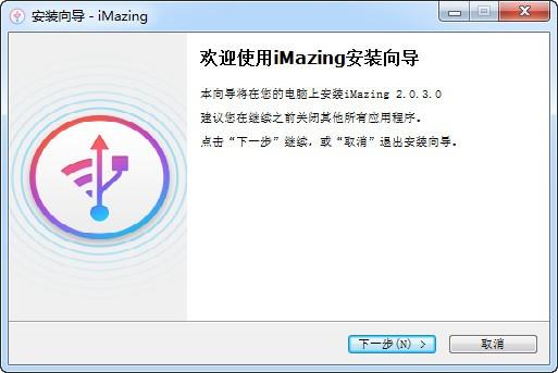 imazing for windows(ios设备管理软件)下载