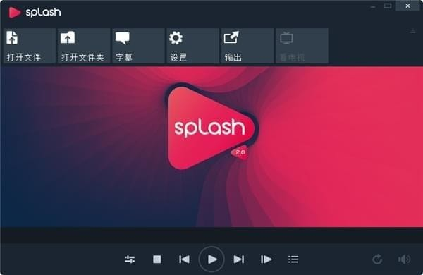 Mirillis Splash Pre(极简影音播放器)下载