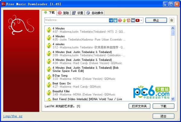 Free Music Downloader下载
