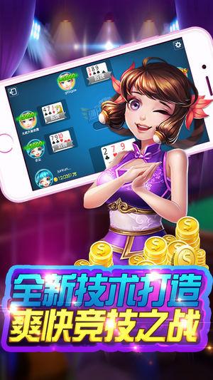 喜迎棋牌游戏平台下载_喜迎棋牌app下载手机版