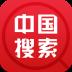 中国搜索 2.1.2