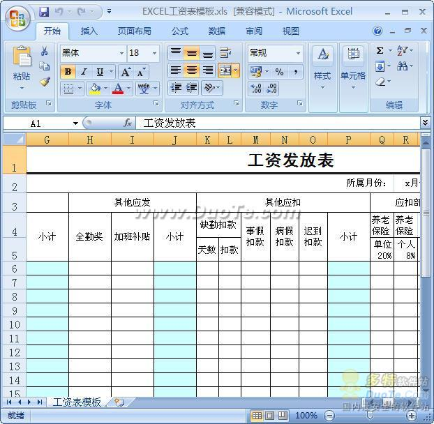中文 版 excel