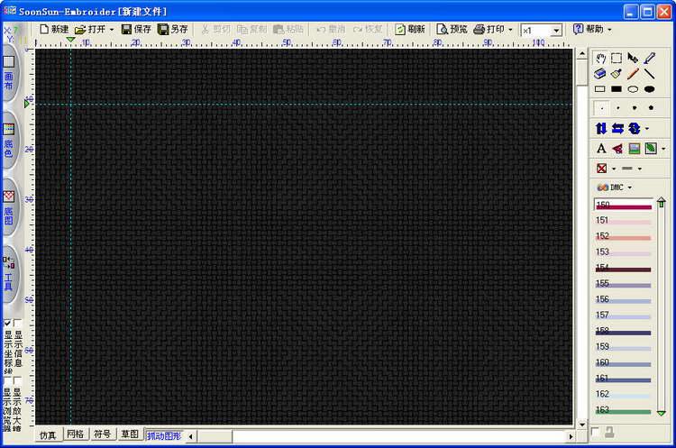 创意绣十字绣制作软件